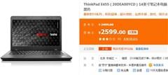 ThinkPad E455苏宁易购大聚惠 仅需2599