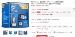 高端游戏利器!市售超值处理器好推荐