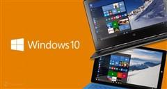 40%企业希望在第一年内升级Windows 10