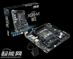华硕最强大的M-ATX规格X99-M WS主板
