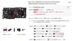 AMD380显卡推荐!华硕猛禽R9 380显卡