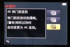 亲民4K拍摄利器 松下G7微单详细评测