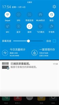 优秀做工旗舰配置 两千元档手机推荐