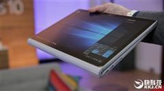 Surface平板模式续航4小时 微软详解