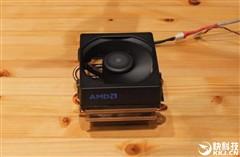 AMD原装散热器大变:安静得不可思议