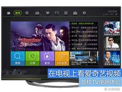把爱奇艺搬到电视上看 荔枝TV使用体验