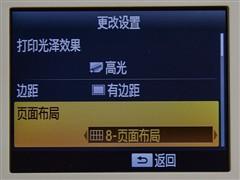 更方便易用 佳能CP1200照片打印机评测