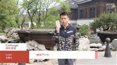 相机逻辑:魅族PRO 6拍照功能大检阅