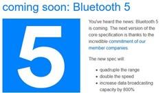 更快更强更省电,蓝牙5.0或在年末推出
