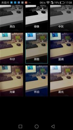 千元旗舰新标杆 荣耀畅玩5C试玩体验