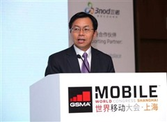30万大手笔!中国移动五年计划曝光