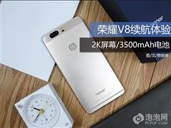2K屏幕/3500mAh电池 荣耀V8续航体验