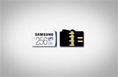 三星拓展存储市场 发布最高256GB的UFS