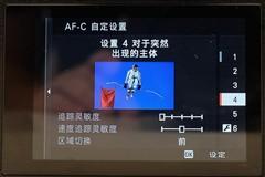 有速度更有态度 富士X-T2微单试拍体验