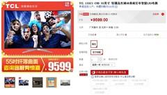 55寸4K电视9599元 奥运观赛新品电视选购推荐