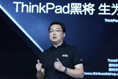 ThinkPad赵泓:要做专业的电竞游戏本