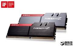 芝奇再发Trident Z:全球最快32GB DDR4