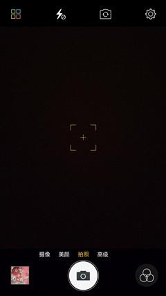 1300万像素表现突出 金立M6拍照体验