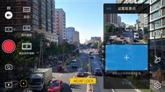 手机智能稳定器 大疆Osmo Mobile评测