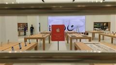 香港第6家苹果店开业:店内情况率先看