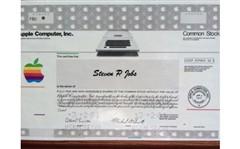 苹果给乔布斯的首张股权证书正被出售
