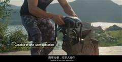 臻迪又要推出一款专业级航拍无人机PowerEye黄金眼