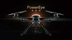 臻迪PowerEye黄金眼:可更换镜头无人机是航拍的未来?