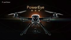 臻迪PowerEye黄金眼无人机北京发布 瞄准玩家及摄影师