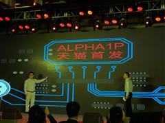 优必选发布机器人Alpha 1P 天猫上市销售