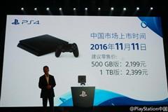 国行索尼PS4 Slim正式发布:起步价2199元
