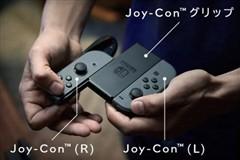 Switch主机有多种形态的配件未公布