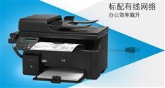 要买趁现在 11.11京东打印机促销汇总