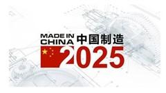 中国制造2025下的民族彩电出路在哪?