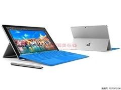 轻便好用 256GB版Surface Pro4仅7256元