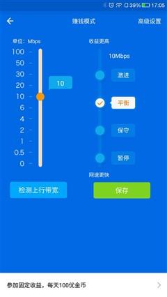 优酷路由器x2评测:黄金天线/信号提升