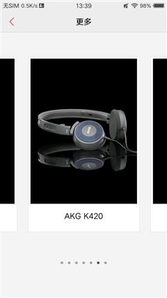 传承匠心的声音 vivo X9手机音质体验