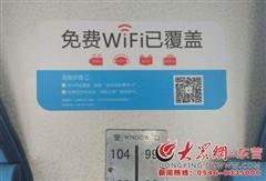 2017年春运:普速列车也能WiFi上网