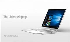 苹果躺枪 微软称Surface Book可以做更多