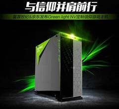 外观炫酷性能强大 10系显卡台式机推荐