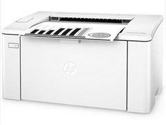惠普(HP) M104w黑白激光打印机 P1108 Wifi版