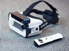 Occipital发布专门为iPhone打造的MR设备