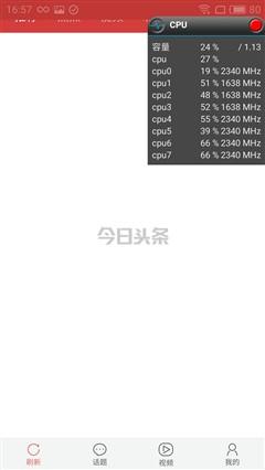 谁最好? 骁龙625/Helio P20性能发热对比