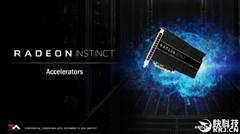 AMD首款Vega显卡发布:16GB HBM2显存