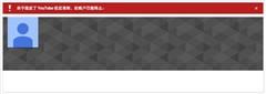 小心炸你 Youtube封了朝鲜国家电视台