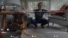 女儿学会走路 扎克伯格用360度摄影机纪录