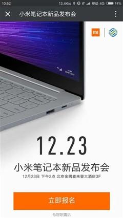 小米新款笔记本:支持4G LTE,下周发布