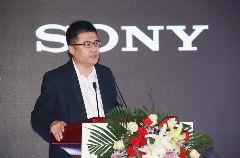 索尼Z9D独揽2016-2017电视行业年度成就大奖