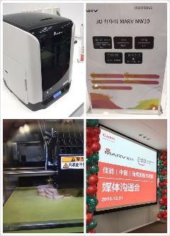看好教育市场 佳能桌面3D打印机问世