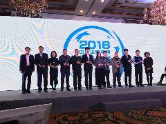 海信4K激光电视/ULED电视双获年度大奖