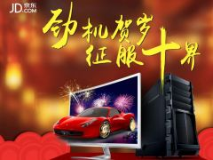 战龙X7P游戏主机 京东火热优惠促销中